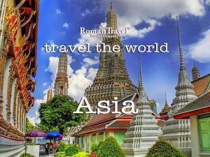 Туры в Азию из Одессы, Киева