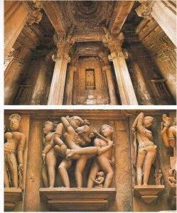 Храм Кама-Сутры, фасад