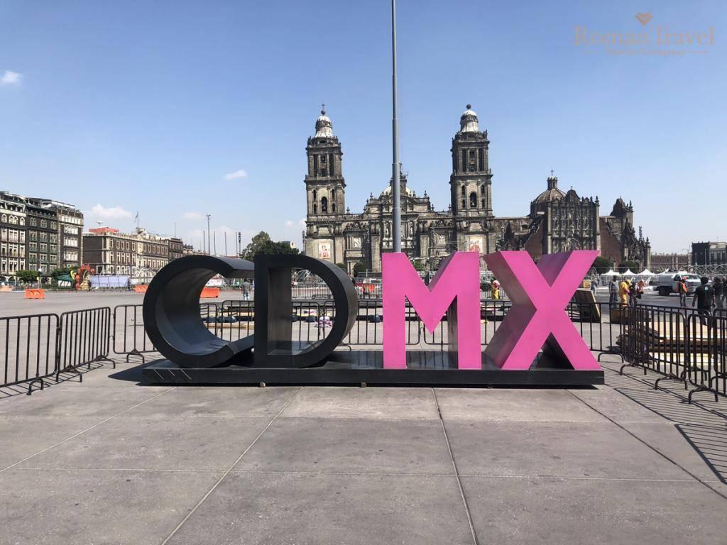 Площадь Конституции Мехико