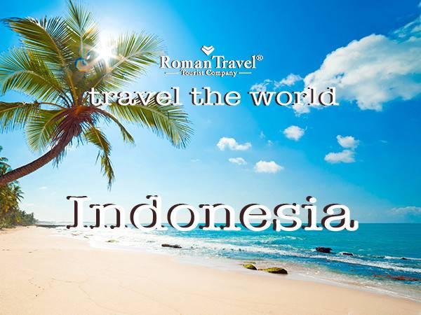 Туры в Индонезию, на Бали из Одессы, Киева