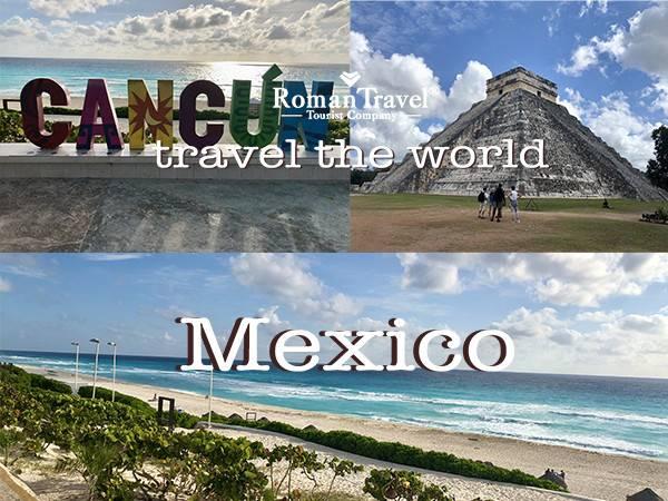Туры в Мексику из Одессы, Киева