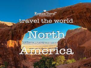 Туры в Северную Америку, на Карибы из Одессы, Киева