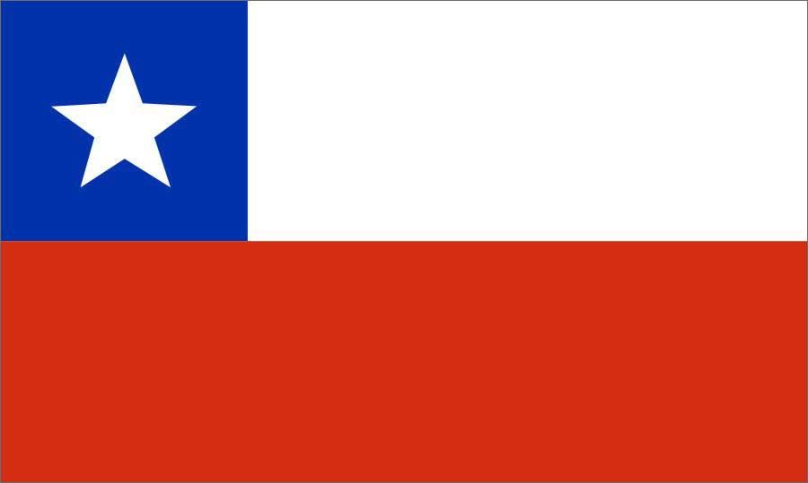 туры в Чили