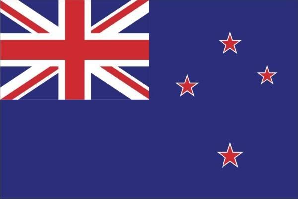 туры в Новую Зеландию