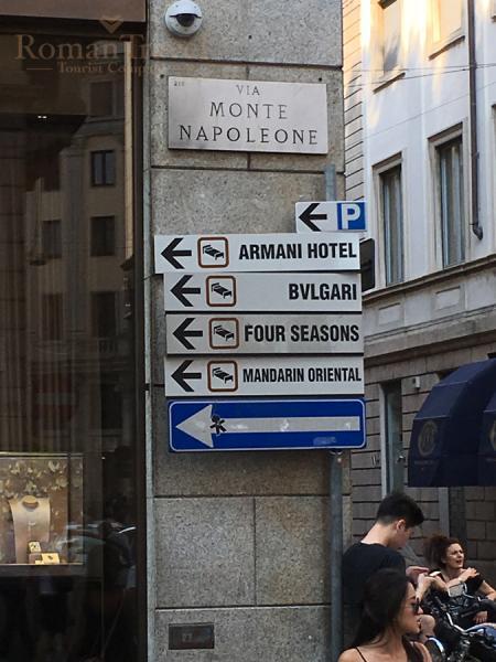 Фото. Италия. Милан