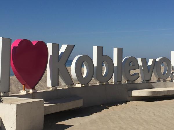Отдых на Черном море Коблево