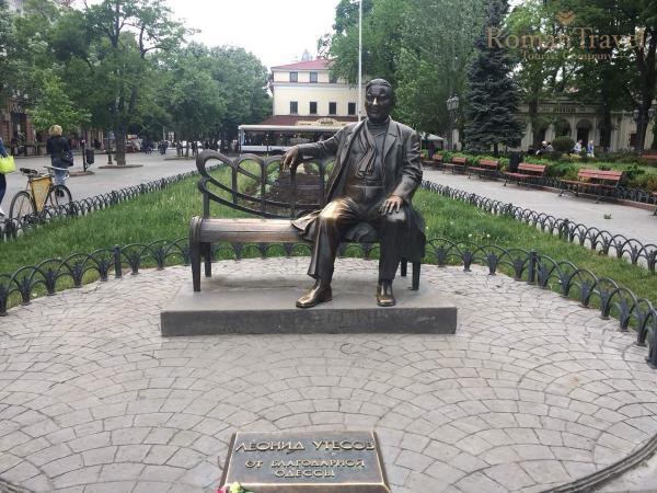 Одесса памятник Утесову