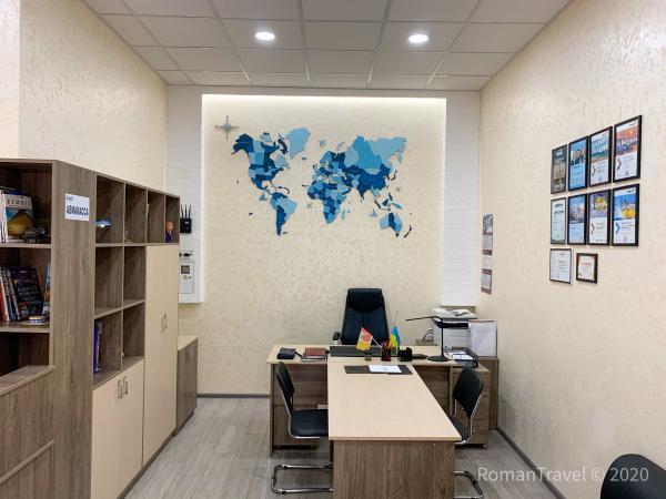 RomanTravel офис