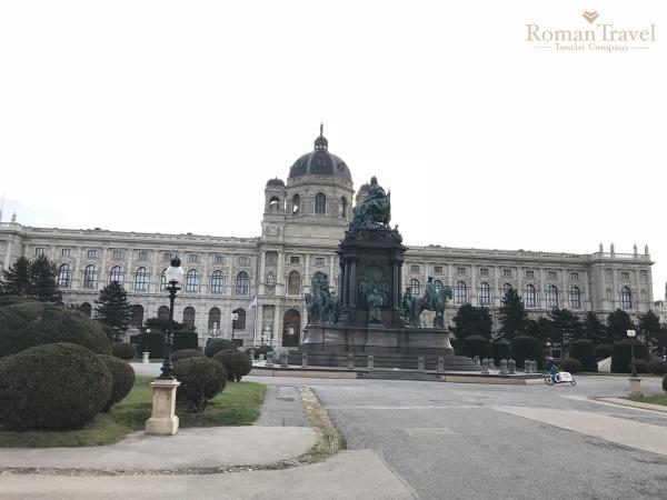Австрия. Вена