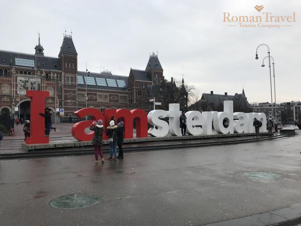 Фото. Нидерланды. Амстердам