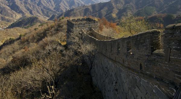 Пекин. Великая китайская стена