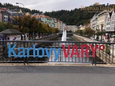 Туры в Карловы Вары. Центр города